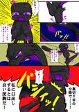第7章 裏切りのヘンダー(p.4)