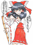 博麗神社の巫女さんに御朱印をお願いしてみた。