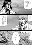 桜のことをワカバに教えるりり
