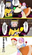 そばかす魔理沙シリーズ10周年!