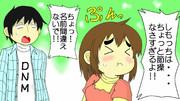 間違えた(テヘッ