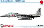 ボーイング F-15 イーグル