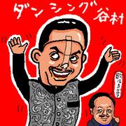 GOピロミの人はダンシング谷村さん?