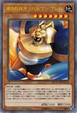 [遊戯王オリカ]神造巨兵オリハルコン・ゴレム