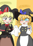 衣装交換するロリMGR姉貴とロリYUH姉貴