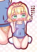 シャロちゃんのタピオカチャレンジ!