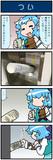 がんばれ小傘さん 3151