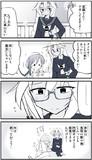 文学少女武蔵7