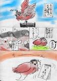 デンシャ鳩:西武安比奈線