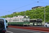 市内電車。