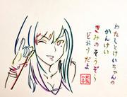 夏美さんのあの台詞で描いた夏美さん