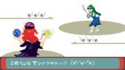 Mochi Battle