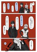 メガネ吸血鬼ちゃん 終業式1/2