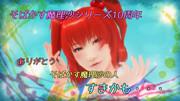 【そばかす式】そばかす魔理沙シリーズ10周年【小野塚小町】