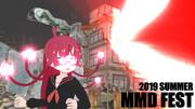 【19夏MMDふぇすと展覧会】りょくちゃんがメガオプティックブラスト