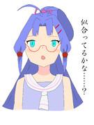 イタコ姉さまの髪型を真似するウナちゃん【ウナイタ】