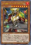 [遊戯王オリカ]赤の光導騎士ゾディアック・アポロドラゴン