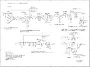木製ケースの6m QRP AMトランシーバー(JR8DAG-6AM2020W)回路図(送信部)