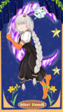 紫水晶の月とあかりちゃん