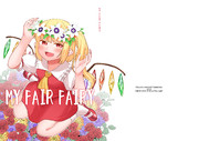 【C96】MY FAIR FAIRY 表紙