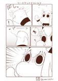 むっぽちゃんの憂鬱155