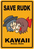 SAVE RUDK