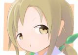 姫路果代子の誕生日だ