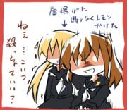 【ヵら揚げレモン】「こっちはカシスオレンジのんでるんだよぉ。柑橘と柑橘で変なことになるよねぇ。」