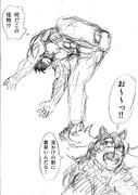 跳躍する流行らなそうな格闘漫画の主人公(ラフ)