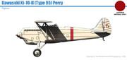 川崎 九五式戦闘機