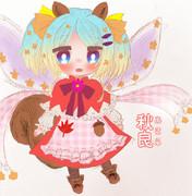 秋の妖精さん