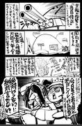 【艦これ】当日修正【伊勢】