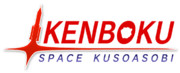 Kenboku Space Kusoasobi タイトルロゴ
