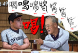 漢字の成り立ち「喝」