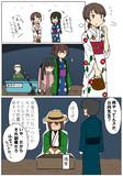 しばふ中学校「夏祭り」