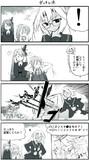 文学少女武蔵8