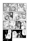 けものフレンズE