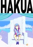 HAKUA