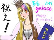 祝え!ギャラ子誕生祭2019のこの瞬間を!