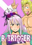 【C96】新刊 R-TRIGGER