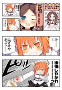ロリンチちゃんピックアップ♥