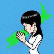 ニュージーランドで大地震、日本人学生が生き埋め?