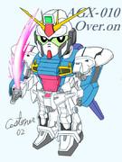 AGX-010 オーヴェロン