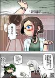 大淀さんと決戦mode