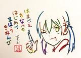 単行本8巻特装版CDキーワードで描いた千夏ちゃん