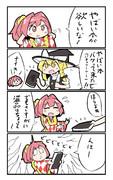 小鈴と魔理沙と本(パチュリーの)