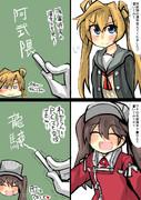 艦娘の漢字書けるかな?