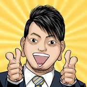 私は宮迫さんを支持応援します!