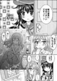 C96新刊サンプル