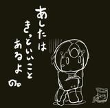 ぱふぃんちゃ